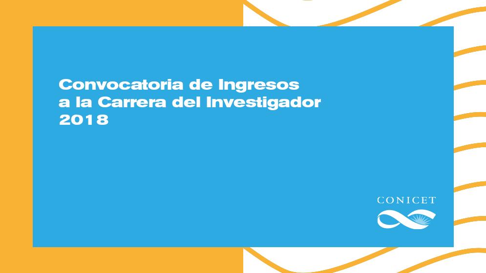 Convocatoria-CIC (1)